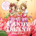 【デレマス 2nd】CANDY ISLANDデッキ デッキレシピ【ヴァイス】