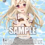 Fate/kaleid liner プリズマ☆イリヤ ツヴァイ ヘルツ! 発売前今日のカードの考察3 【WS ヴァイスシュヴァルツ】