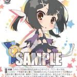 Fate/kaleid liner プリズマ☆イリヤ ツヴァイ ヘルツ! 発売前今日のカードの考察5 【WS ヴァイスシュヴァルツ】