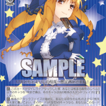 Fate/kaleid liner プリズマ☆イリヤ ツヴァイ ヘルツ! 発売前今日のカードの考察2 【WS ヴァイスシュヴァルツ】
